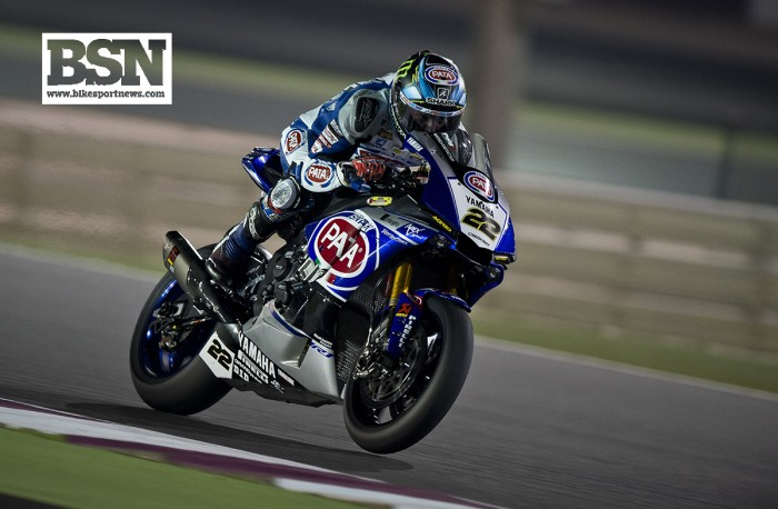 Jonathan Rea fastest in practice at Losail International Circuit