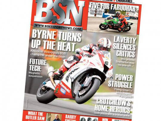 Bikesportnews.com On sale Thursday